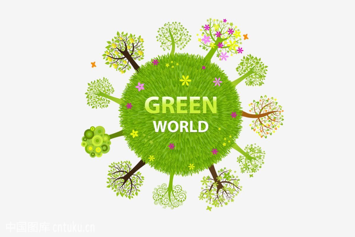 绿色发展评价服务